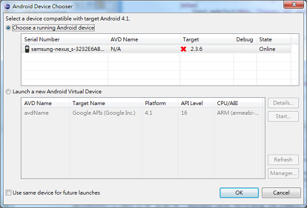 Eclipse Android Device Chooser Dialog