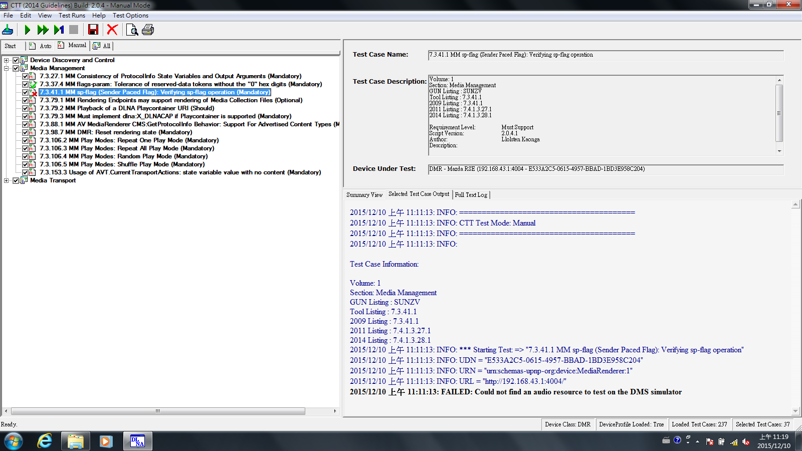 DLNA CTT Tool Could Not Find An Audio Resource To Test On The DMS Simulator