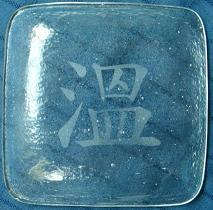 Square Glass Plate With Chinese Character