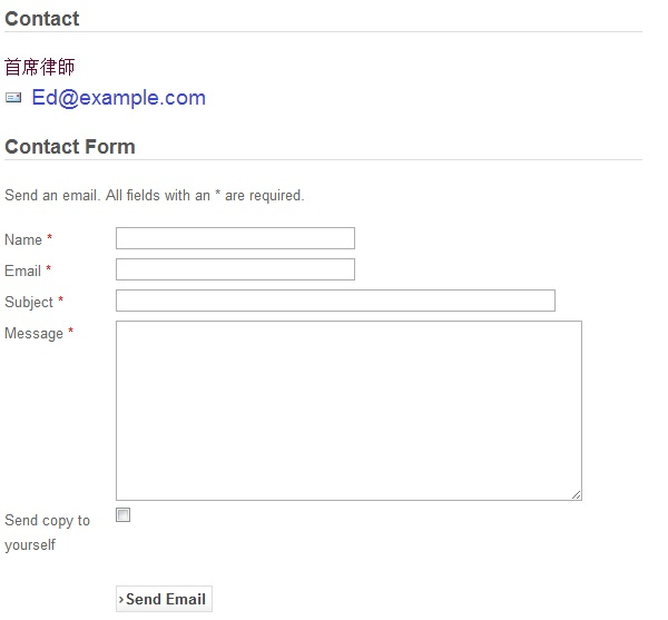 Joomla Built-in Contact Form Screenshot