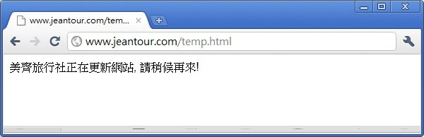 Browser Showing Chinese Characters With Correct Encoding